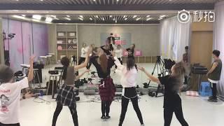 Produce 101 BTS Dance Practice - Tante 忐忑 (Meiqi Jiangshen Jinyu Mena YangBing)