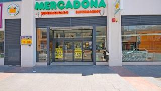 Цены на продукты в Mercadona (супермаркет Меркадона), Бенидорм, январь 2017. Продукты в Испании