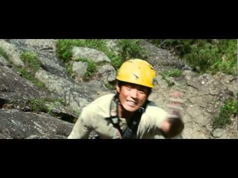 《岳 -ガク-》TRAILER