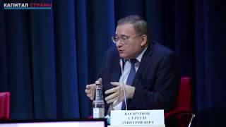 Смотреть видео В Москве прошёл V международный экономический форум финансового университета: Как попасть в пятерку онлайн