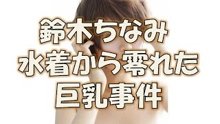http://miracle.raindrop.jp/youtube_lpe/index.html 月額36万円の不労...