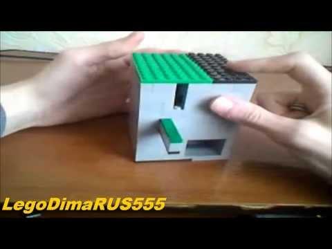 Лего димарус 555 как сделать фото 153