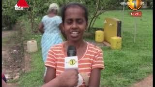 Gammadda Sirasa TV 17th May 2018 Thumbnail