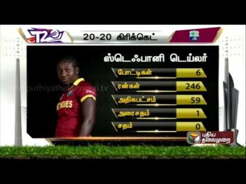 ICC world T20: Stafanie Taylor - West Indies