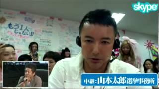 【原発】 堀江貴文が山本太郎を完全論破