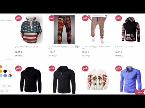 330cde0fe  شرح طريقة الشراء من موقع لبيع الملابس عبر الانترنت rosegal رخيصة - YouTube
