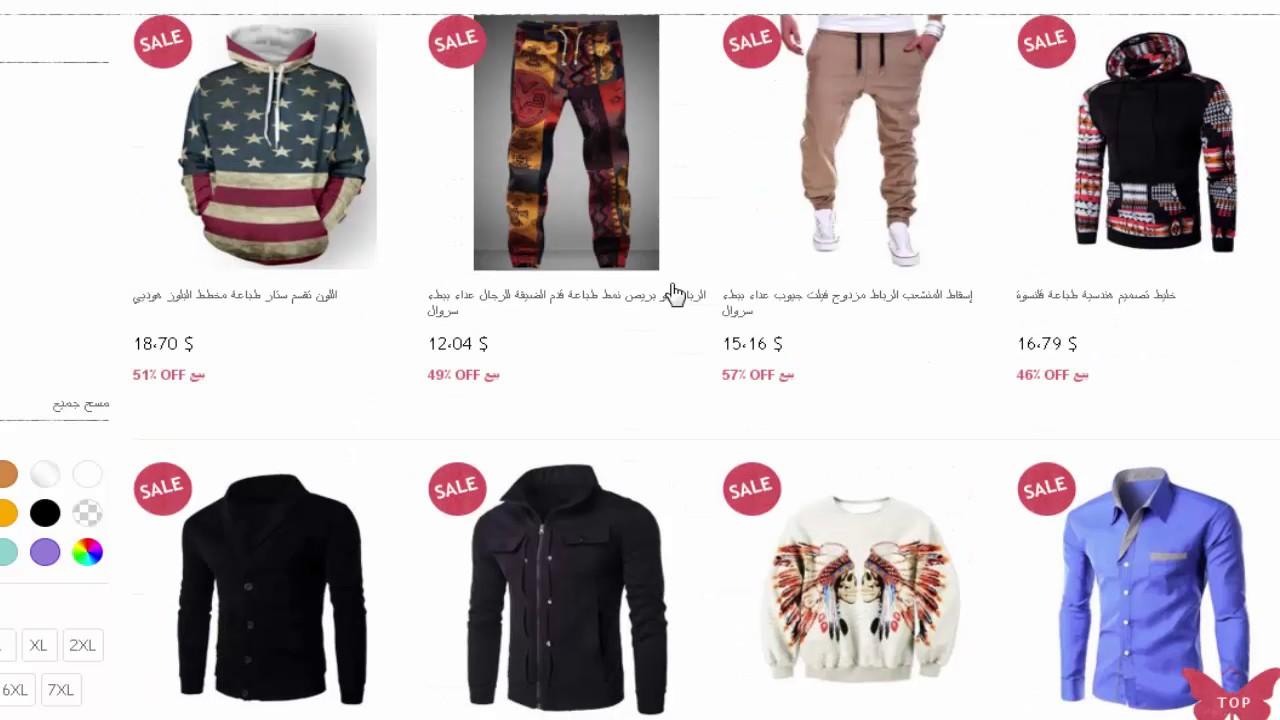 eefbdb36b شرح طريقة الشراء من موقع لبيع الملابس عبر الانترنت rosegal رخيصة ...