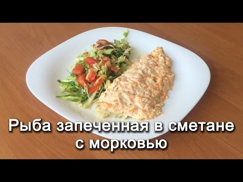 Как приготовить навагу в духовке, рецепт с пошаговыми фото