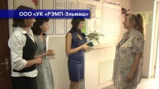 Управляющие жилищные компании Екатеринбурга(, 2012-09-24T10:41:45.000Z)