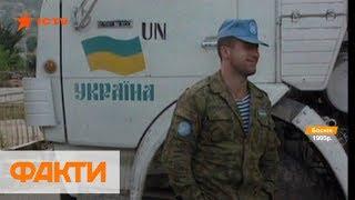 Неизвестные украинские герои войны на Балканах: полковник Николай Верхогляд