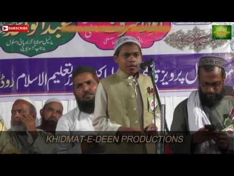 Koi Sajda Karun Aisa By Shoaib Abdullah (PAIGHAM-E-MUHABBAT CONFERENCE) PART-1| NAAT.