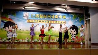 仁濟醫院何式南小學頒獎典禮2011-Part 1 (Cha