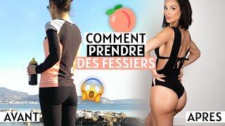 GUIDE COMPLET POUR PRENDRE DES FESSES !!!