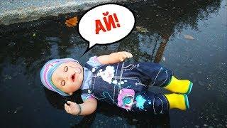 Кукла #Бебибон Миша Гуляет по Лужам На детской Площадке Играем Как Мама