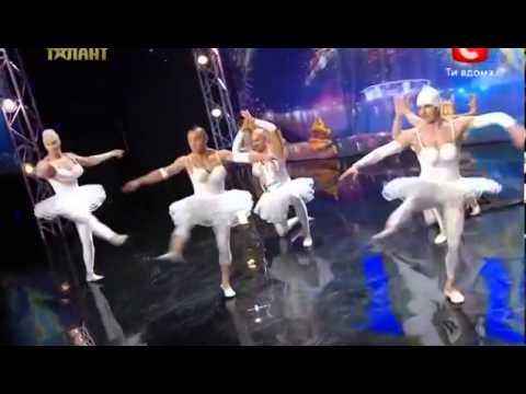Видео, 0  Украина имеет талант   5  Выпуск 2  Группа Candy men