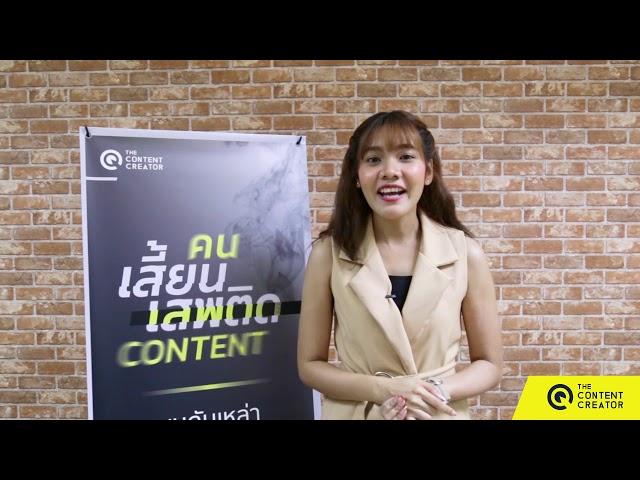 Content Creator 01