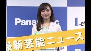 女優の比嘉愛未さんがモバイルPC『レッツノート』新製品発表会に登場し...