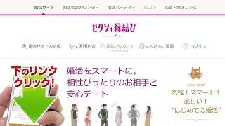 ゼクシィ縁結びカウンター体験談こちら! http://mitasv.sakura.ne.jp/m...