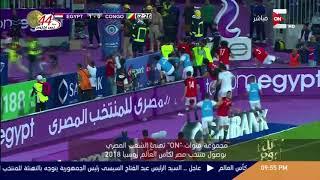كل يوم - عمرو اديب: ارفع راسك فوق انت مصري .. محمد صلاح الدين الأيوبى فاتح روسيا