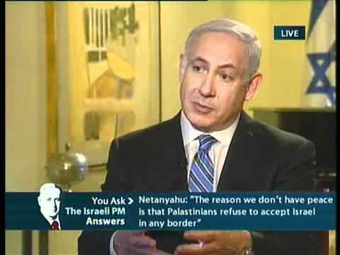 PM Netanyahu on the settlements