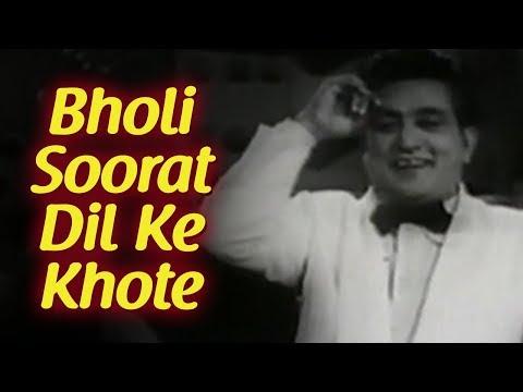 Bholi Soorat Dil Ke Khote  Albela Songs  Bhagwan Dada  Geeta Bali  C Ramchandra  Filmigaane
