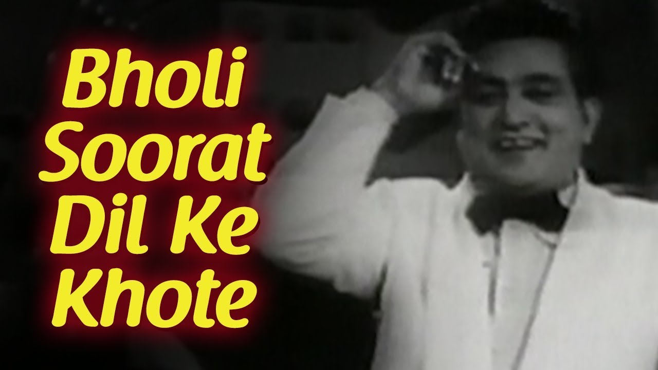 20 Funny Hindi Songs Of Bollywood Spinditty Music Hello friend, when you are talking about old hindi songs, there is a never ending list full of the greatest and best hits of that era. 20 funny hindi songs of bollywood