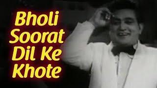 Bholi Soorat Dil Ke Khote | Albela Songs | Bhagwan Dada | Geeta Bali | C Ramchandra | Filmigaane