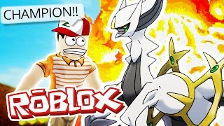 Roblox Adventures / Project Pokemon / CHAMPION!?