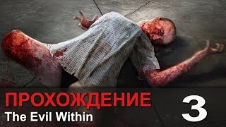 Дима и Ева в The Evin Wathelin (PC/RUS/ITAL) - #3 У Глобке