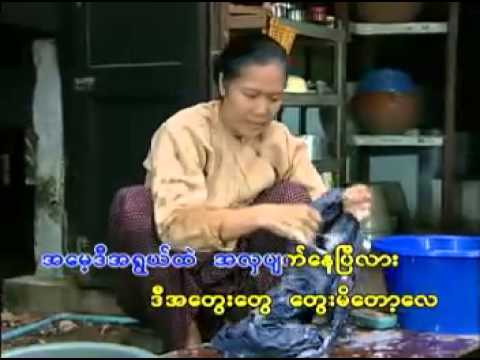 Bo Phyu.mp3