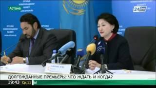 Анимационный фильм о Казахском ханстве выйдет на экраны в январе 2016 года
