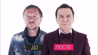 На 10 лет моложе - Голливудская улыбка Михаила Гребенщикова