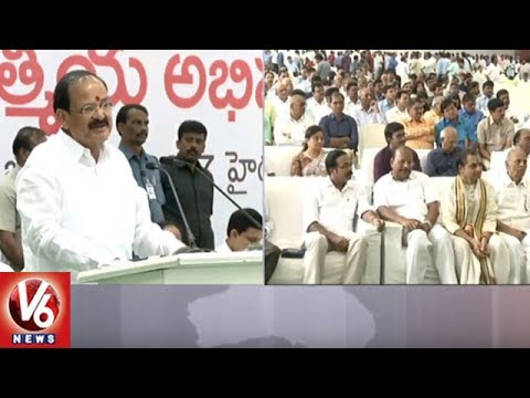 Vice President Candidate Venkaiah Naidu Addressing At Meet And Greet Program | Hyderabad | V6 News