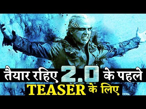Get Ready for Akshay Kumar-Rajinikanth's 2.0 First Teaser!