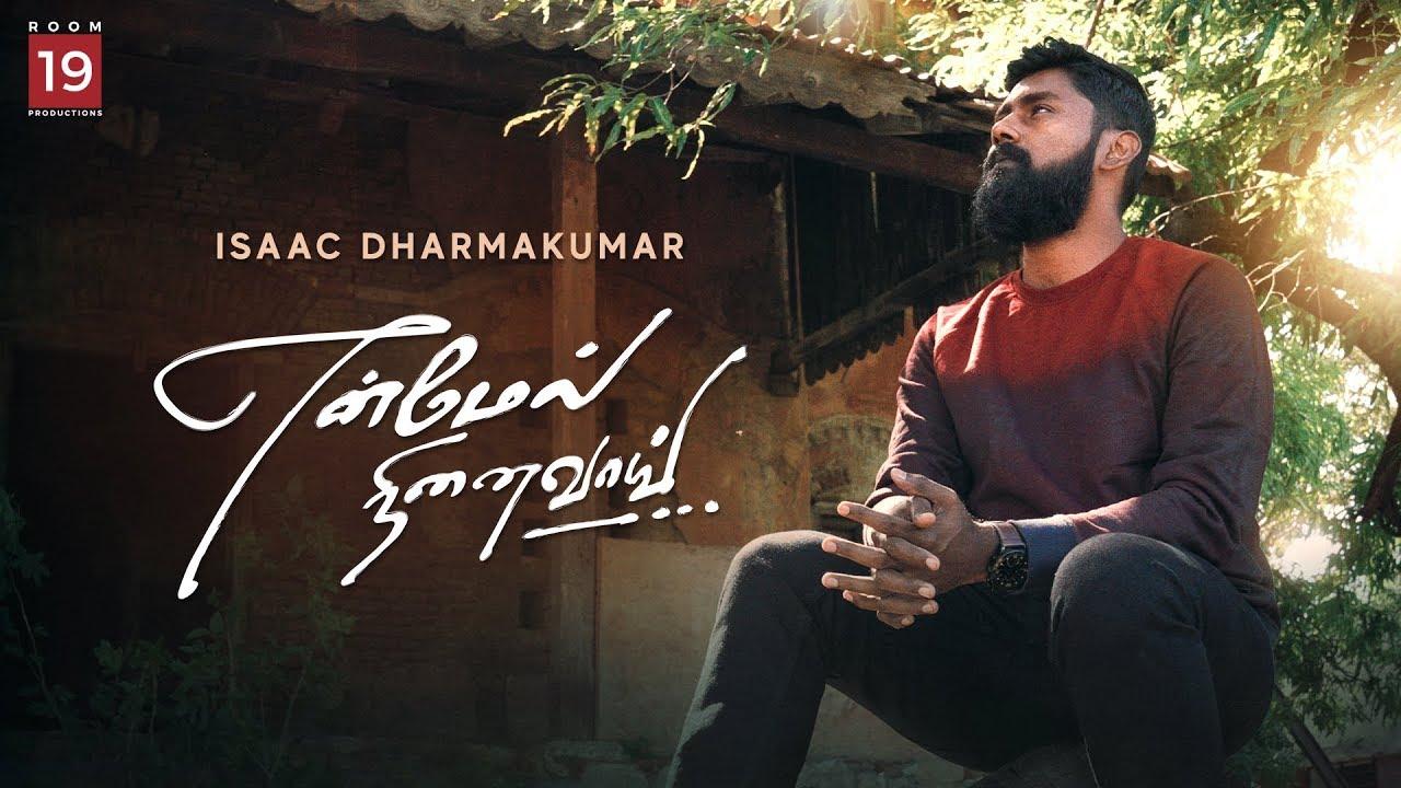 En Mel Ninaivaai - Isaac. D | Tamil Christian Song
