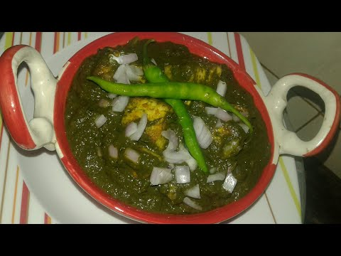 Restaurant Style Palak Paneer Recipe. Cottage Cheese With Spinach Gravy. Cook With Saba.