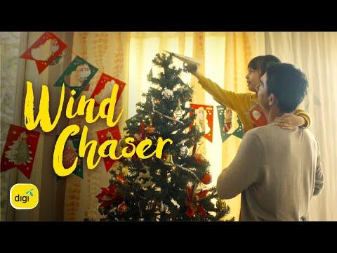 Digi Christmas 2020 - Wind Chaser
