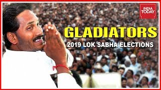 All Eyes On YSR Chief Jagan Mohan Reddy | Gladiators | Lok Sabha #Elections2019