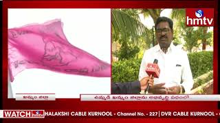 Minister Puvvada Ajay Kumar Face to Face over Telangana Formation Day Celebrations | hmtv
