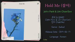 Cover images John Park & Lim Chae Eon – Hold Me (잡아)