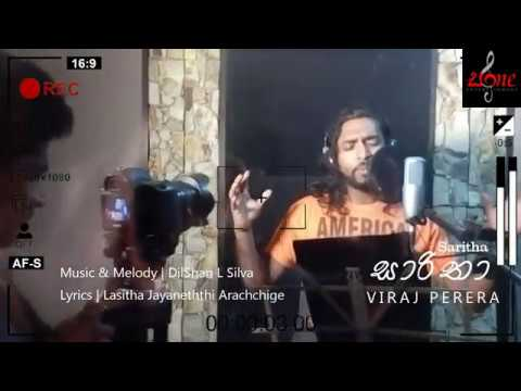 Saaritha-Viraj Perera New Song [Audio Trailer]