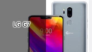 Первый взгляд на LG G7 - музыкальный флагман