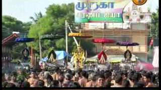1PM Newsfirst Lunch time Shakthi TV 25th August 2014