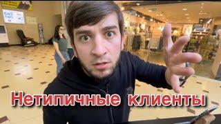 Хьо вуй и пленк латош вег Новые чеченские приколы свежие 2021