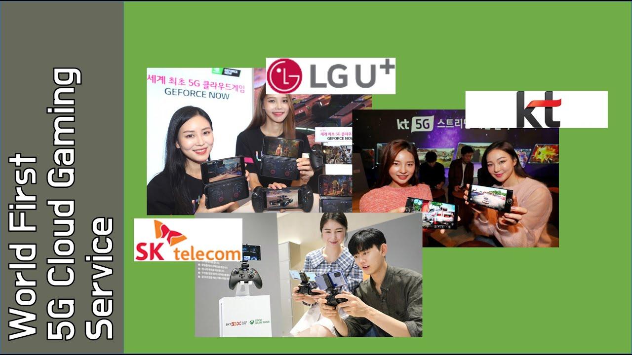 [Korean Trends #6] 2020 Cloud Gaming Service in Korea