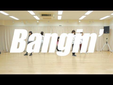 フェアリーズ / Bangin'〜Dance-Rehearsal Ver.〜