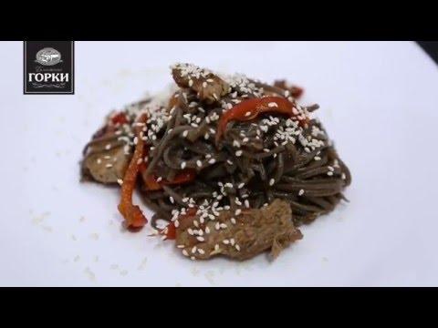 МЕНЮ - Городское кафе Япончик - Доставка суши, роллов