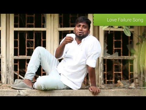 En Manasula Gana Praba Love Failure Song