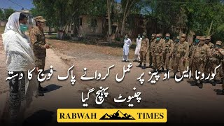 Pakistan Army called in Chiniot to ensure Corona SOP's are followed