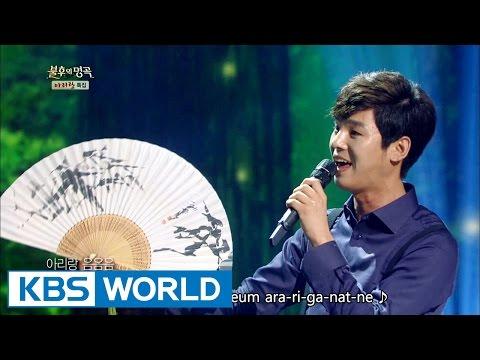 2nd Moon - Jindo Arirang | 두번째 달 - 진도 아리랑 [Immortal Songs 2 / 2016.10.29]